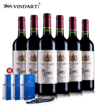Vind'Art波尔多原瓶原装进口干红葡萄酒梅洛赤霞珠法国红酒整箱6支750ml*6瓶