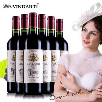 波尔多原瓶原装进口干红葡萄酒梅洛赤霞珠法国红酒整箱6支