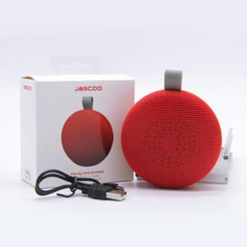 JASCOO系列便携小音箱 简约时尚 独特视角设计 中国红jsx-006