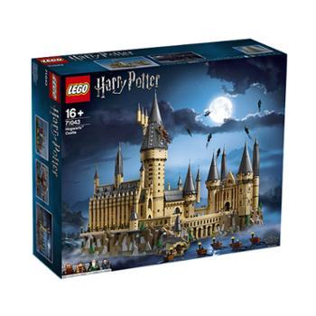 乐高(LEGO)积木哈利波特霍格沃茨城堡系列71043(豪华收藏版)经典创意拼砌儿童玩具男孩女孩生日礼物粉丝纪念