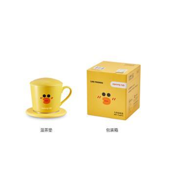 九阳/Joyoung暖杯垫H01-Tea813
