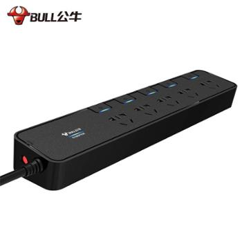 公牛插座抗电涌过载保护防雷USB多功能插排3米H3053