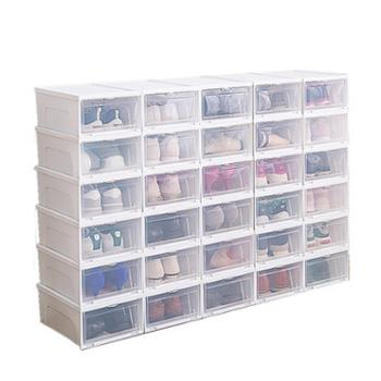 爱丽思透明鞋盒抽屉式六个装