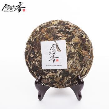 合润天香云南景迈白茶200g、357g裸饼