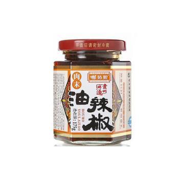 苗姑娘 贵州特产肉末油辣椒 175g*3瓶