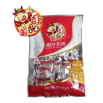 阿蓬江 重庆特色休闲小吃 香辣味卤牛肉袋装 105g