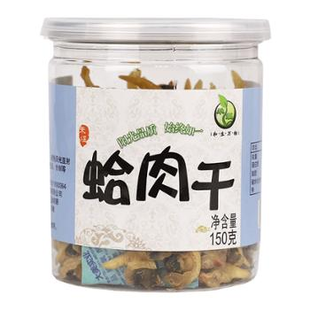 禾煜 蛤肉干 150g*2罐