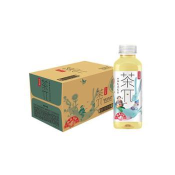 农夫山泉 茶π果味茶饮料 西柚茉莉花茶 500ml*15瓶