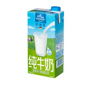 欧德堡 德国进口 UHT脱脂牛奶 1L*2盒