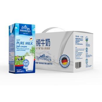欧德堡 德国进口 UHT全脂牛奶礼盒 200ml*10