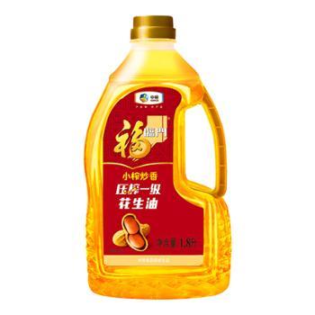 福临门 一级压榨花生油 1.8L