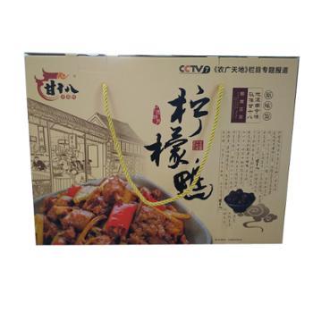 甘十八 柠檬鸭礼盒 1500g 广西美食特产
