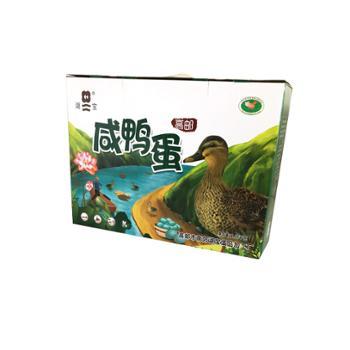 湖宝 流油麻鸭咸鸭蛋礼盒装 2.08kg(80g*26)