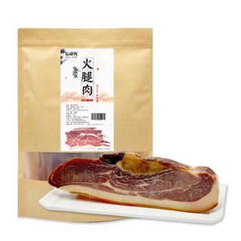 长岭尖 黄山特产徽州火腿肉 300g