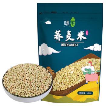咪然 荞麦米 400g*2袋