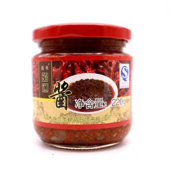 米之州 云南鑫象素酱 220g*2瓶