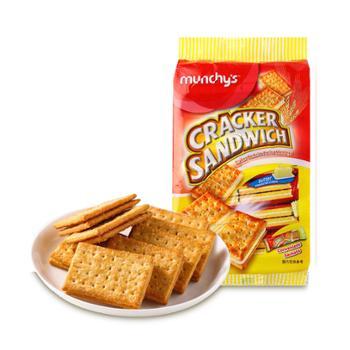 马奇新新 马来西亚进口奶油风味夹心苏打饼干 313g*2袋