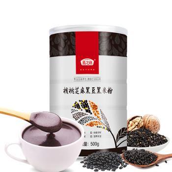 燕之坊 核桃芝麻黑豆黑米粉 500g