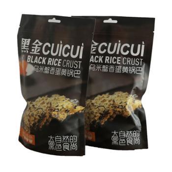 乾红食品 江苏宜兴特产黑金锅巴 蟹香蛋黄味 158g*2