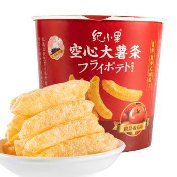纪小果 番茄味薯条 100g*2袋
