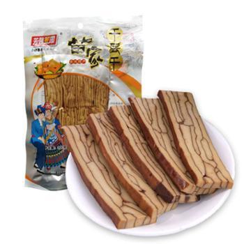 千层干豆腐干200克X5非即食类贵州特色