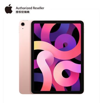 iPadAir10.9英寸平板电脑2020款WLAN版