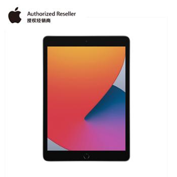 AppleiPad10.2英寸平板电脑2020款