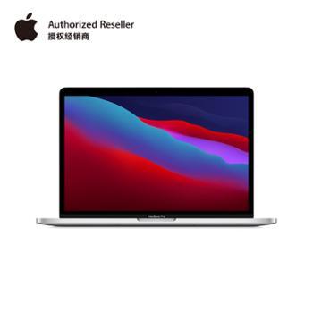 Apple MacBook Pro 13.3 新款八核M1芯片笔记本电脑