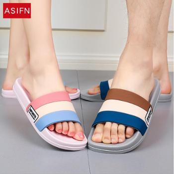 安尚芬情侣防滑浴室拖鞋