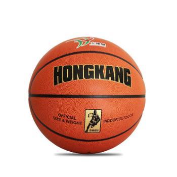 耐磨牛皮质感真皮手感7号软皮成人比赛篮球