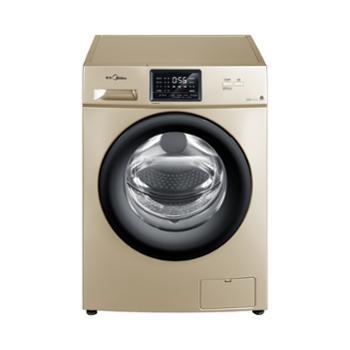 美的(Midea)MG100V31DG5滚筒洗衣机全自动家用10公斤变频静音洗衣机