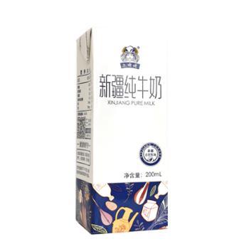 土姥姥新疆纯牛奶200ml*10盒