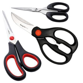 拜格不锈钢剪刀套装3件套TZ28203