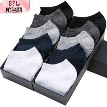 柏色丽袜子男休闲短袜10双装