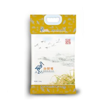 白琵鹭泰来精选生态长粒大米2.5kg真空装