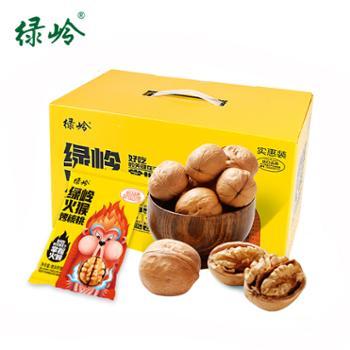绿岭 火猴烤核桃 1000g 坚果零食礼盒