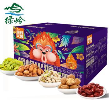 绿岭 火猴坚果礼盒 300g
