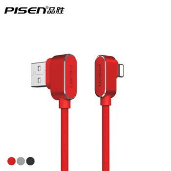 品胜/Pisen苹果Lightning铝合金编织数据充电线1m1.2m适用于iPhone