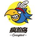疯的鸟CRAZYBIRD官方旗舰店