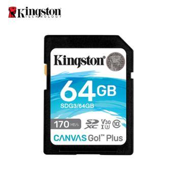 金士顿/KingStonSD内存卡高速读取170MB/s64G128G适用于单反相机摄像机等