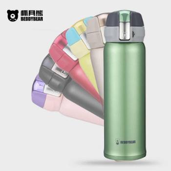 杯具熊保温杯韩国直身杯男女士学生韩版简约便携水瓶杯子