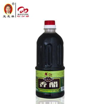 王友林香醋800ml/瓶*3壶
