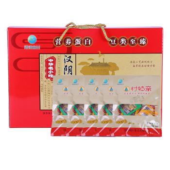 村姑亲汉阴特产精装休闲豆干红礼盒940g