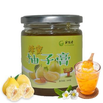 周生堂蜂蜜柚子膏500g