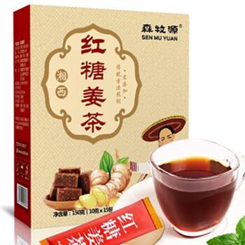 森牧源红糖姜茶150g/盒