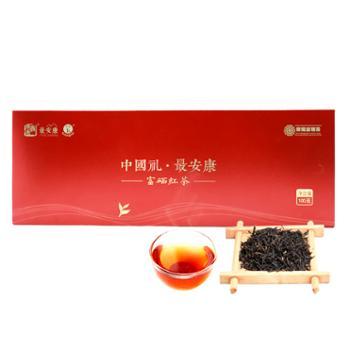 最安康红茶 紫阳茶 100g