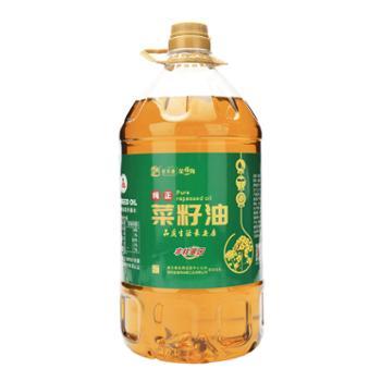 最安康菜籽油食用油5L