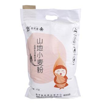 最安康小麦粉面粉袋装5kg