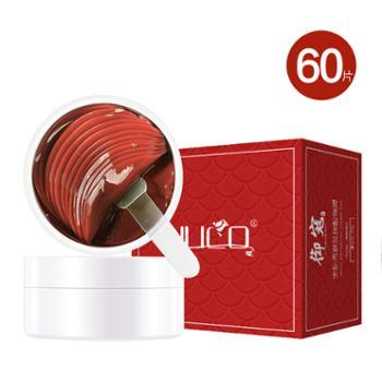 YUCO类蛇毒肽玻尿酸眼膜60片/盒