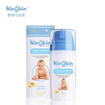 婴儿宝宝多效修护防皴霜预防皲裂润肤100g